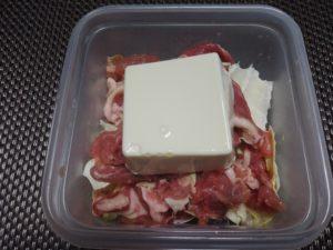 キャベツ 豚肉 豆腐 モツ鍋風 レンジ
